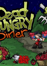 Обложка Dead Hungry Diner