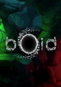 Обложка Boid