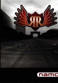 Обложка Rage Racer