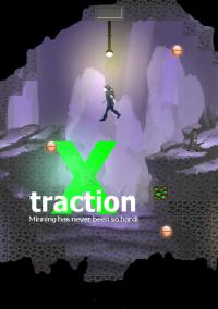 Обложка Xtraction