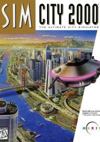 Обложка SimCity 2000