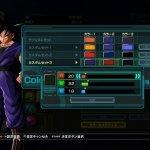 Скриншот Dragon Ball Z: Battle of Z – Изображение 1