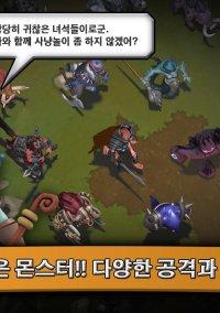 Team of Fantasy – фото обложки игры