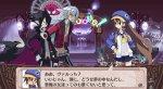 В сети появились первые скриншоты Disgaea 4 Return - Изображение 32