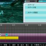 Скриншот Hatsune Miku: Project DIVA ƒ 2nd – Изображение 12