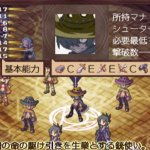 Скриншот Disgaea 2: Cursed Memories – Изображение 4