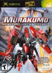 Обложка Murakumo: Renegade Mech Pursuit