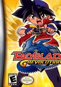 Обложка Beyblade: G-Revolution