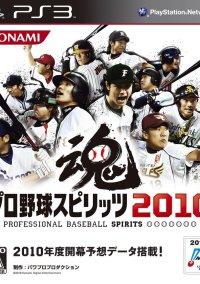 Обложка Pro Yakyuu Spirits 2010