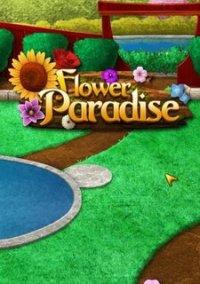 Обложка Flower Paradise