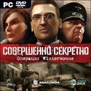 Обложка Undercover: Operation Wintersun