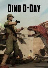 Обложка Dino D-Day