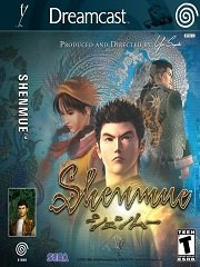 Обложка Shenmue