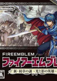 Обложка Fire Emblem - Shin Monshou no Nazo Hikari to Kage no Eiyuu