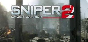 Снайпер. Воин-призрак 2 . Видео #4