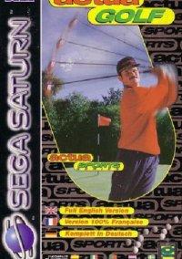 Обложка Actua Golf