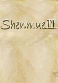 Обложка Shenmue 3