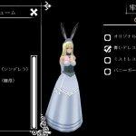 Скриншот Cinderella Escape! R12 – Изображение 4