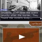 Скриншот Phoenix Wright: Ace Attorney - Trials and Tribulations – Изображение 25