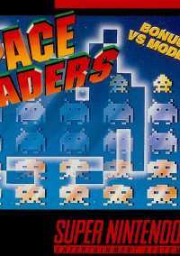 Обложка Space Invaders
