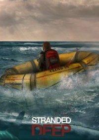 Обложка Stranded Deep