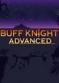 Обложка Buff Knight Advanced
