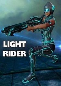 Обложка Light Riders