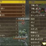 Скриншот Earth Defense Force 2 Portable V2 – Изображение 7