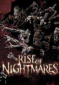 Обложка Rise of Nightmares