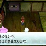 Скриншот Youkai Watch – Изображение 4