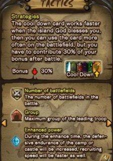Castle Conqueror: Against