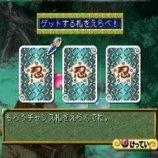 Скриншот Naruto: Shinobi no Sato no Jintori Kassen