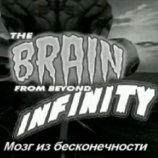 Скриншот I Was an Atomic Mutant!