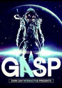 Обложка GASP