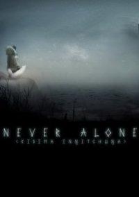 Обложка Never Alone