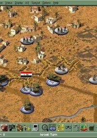 Обложка Arab-Israeli Wars