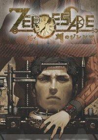 Обложка Zero Escape: Zero Time Dilemma