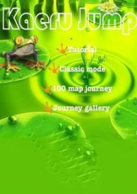 Kaeru Jump – фото обложки игры