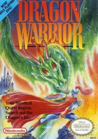 Обложка Dragon Warrior