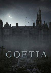 Обложка Goetia