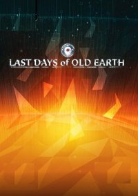 Обложка Last Days of Old Earth
