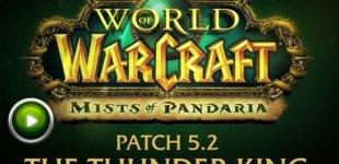 World of Warcraft: Mists of Pandaria. Видео #13