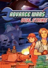 Обложка Advance Wars: Dual Strike