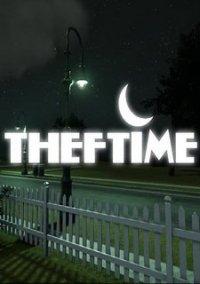 Обложка Theftime