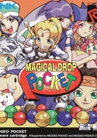 Обложка Magical Drop Pocket