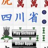 Скриншот Tiger Sichuan