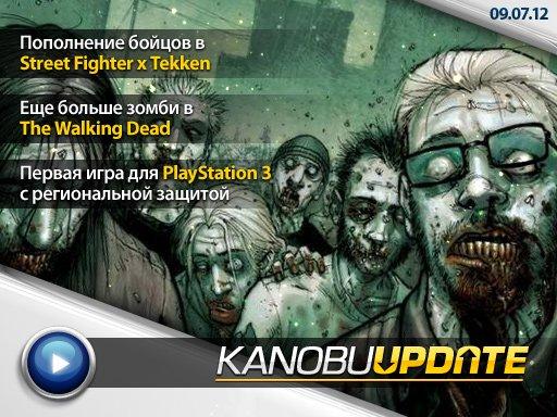 Kanobu.Update (09.07.12)