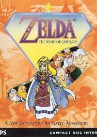 Обложка Zelda: The Wand of Gamelon