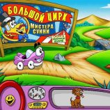 Скриншот Putt-Putt Saves the Zoo – Изображение 5
