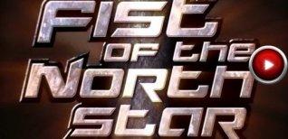 Fist of the North Star: Ken's Rage 2. Видео #2
